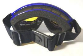 Brýle na snowboard a lyžovaní SPS0026B CAT.0 E-batoh