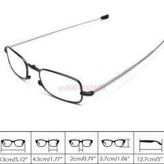 SKLÁDACÍ dioptrické brýle PDU 62-64 +1,00 E-batoh