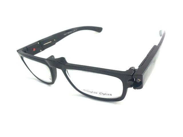 Dioptrické brýle se světýlkama +3,00 černé obruby