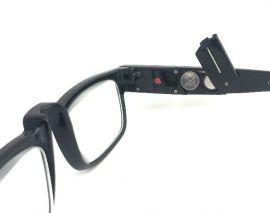 Dioptrické brýle se světýlkama +1,00 černé obruby E-batoh