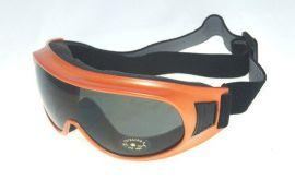 Zobrazit detail - Brýle na snowboard a lyžovaní SPS0002D CAT.3