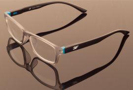 Dioptrické brýle 5620 +0,50