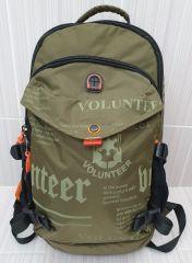 Cestovní batoh - VOLUNTEER khaki
