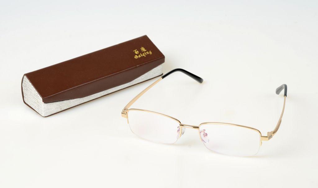 Dioptrické brýle BAIQING 6619 +2,50 E-batoh