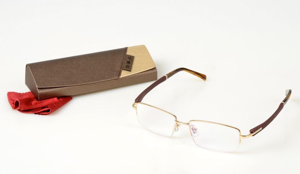 Dioptrické brýle CHEERS 2851 +1,00 E-batoh
