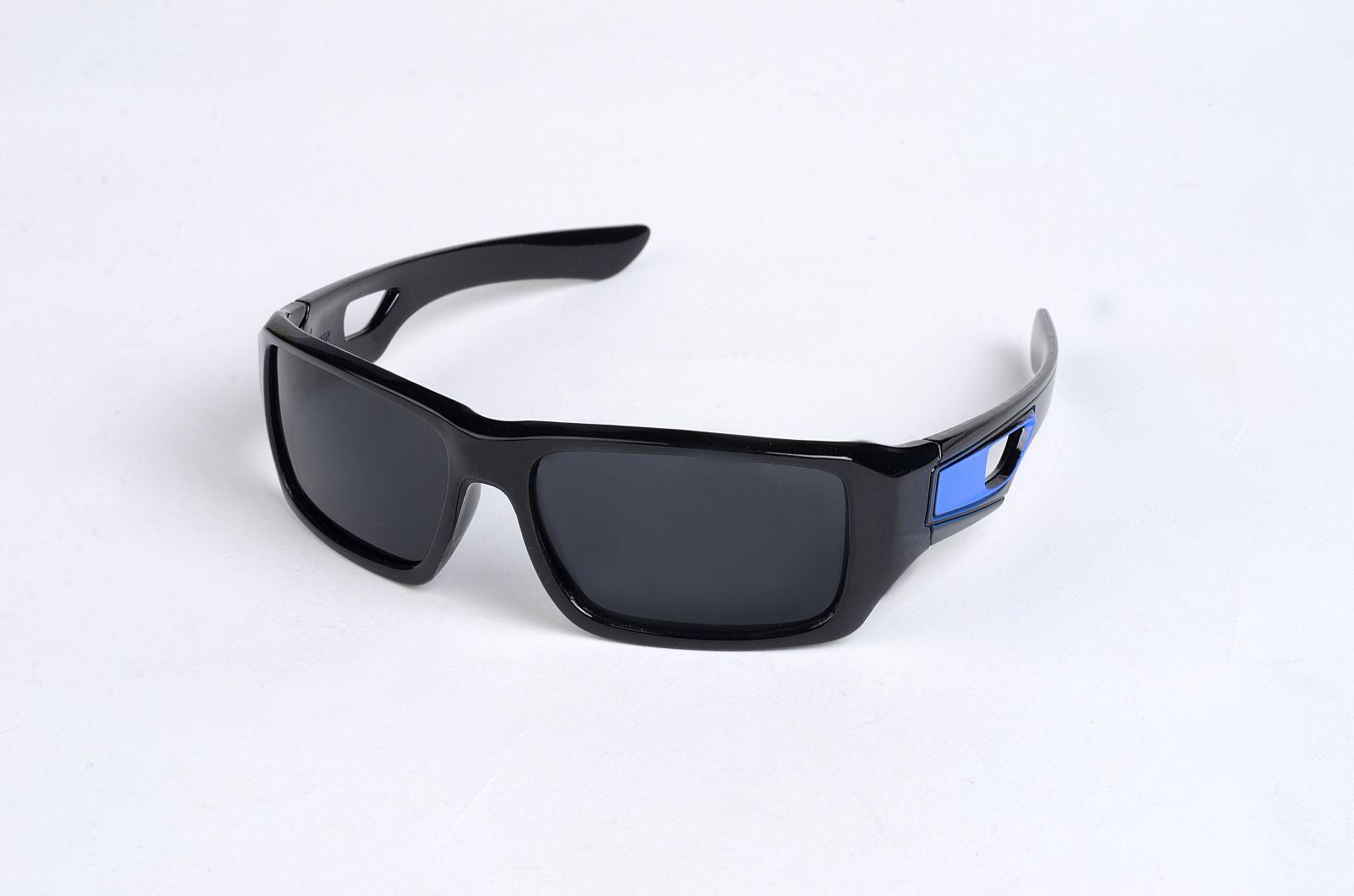 Polarizační DĚTSKÉ brýle  černý P4484